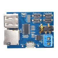 TZT Модуль MP3 GPD2856C TZT
