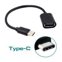 Переходник Type-C USB OTG гибкий GREAT WALL