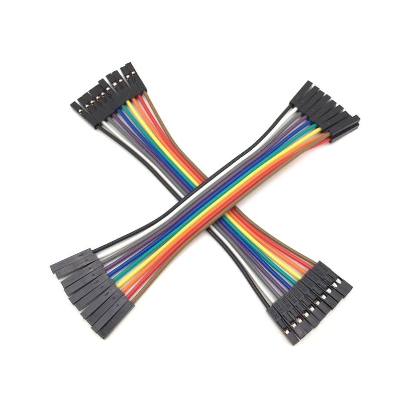 Провода Dupont мама-мама 10 см, 20 шт