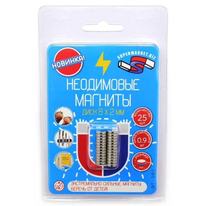 Набор неодимовых магнитов 8х2 мм (диски 25 шт) Neodymium