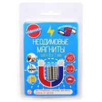 Набор неодимовых магнитов 8х1 мм (диски 40 шт) Neodymium