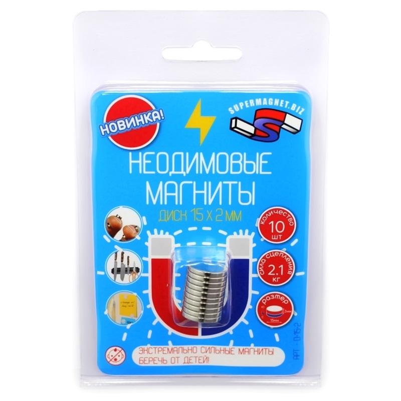 Набор неодимовых магнитов 15х2 мм (диски 10 шт) Neodymium