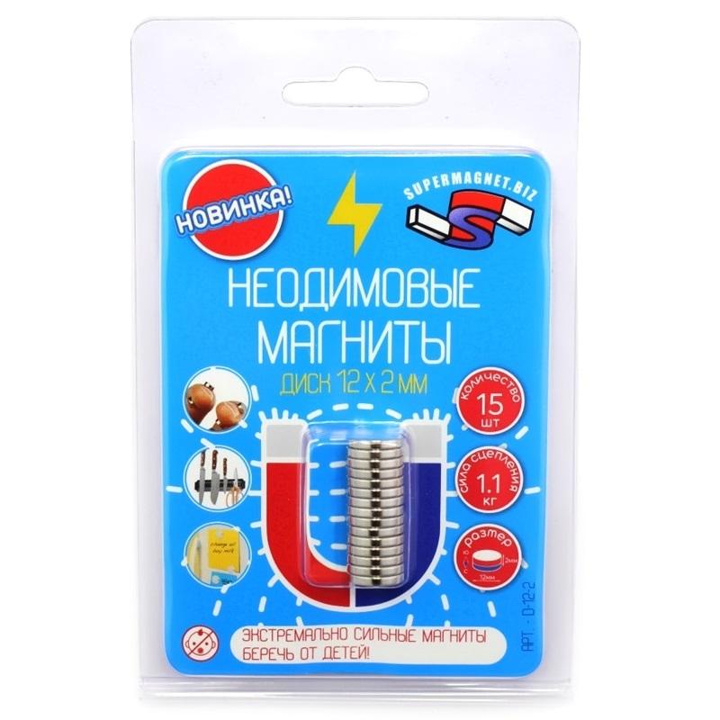 Набор неодимовых магнитов 12х2 мм (диски 15 шт) Neodymium