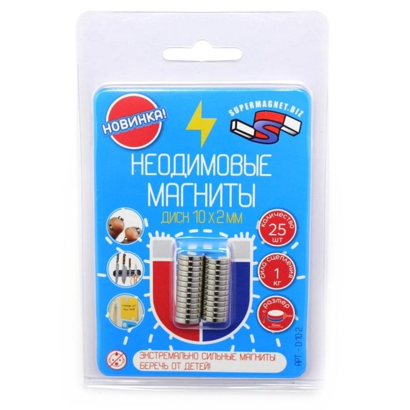 Набор неодимовых магнитов 10х2 мм (диски 25 шт) Neodymium