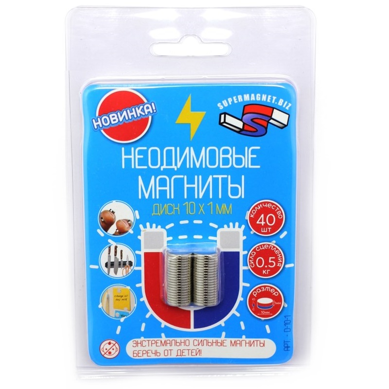 Набор неодимовых магнитов 10х1 мм (диски 40 шт) Neodymium