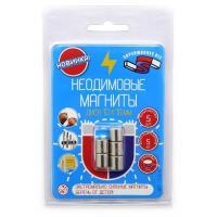 Набор неодимовых магнитов 10х10 мм (диски 5 шт) Neodymium
