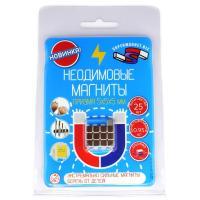 Набор неодимовых магнитов 5х5х5 мм (призмы 25 шт) Neodymium